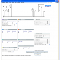 Подробнее: SMConstructor HVAC - пакет автоматического создания программ управления системами вентиляции...