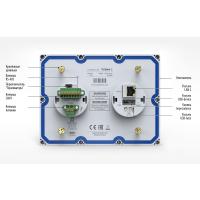 Trim5 - контроллер программируемый логический